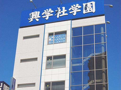 興学社学園わくわくクラブ松戸 施設ビル